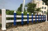 알루미늄 금속에 의하여 직류 전기를 통하는 강철 담 정원 담 공급자