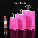Brown-Fertigkeit-Papierbeutel für das Einkaufen, Beutel des Verpacken- der Lebensmittelkundenspezifisch anfertigen Kraftpapier
