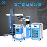 De concurrerende Machine van het Lassen van de Laser van de Vorm van de Prijs Automatische met Bedieningshendel