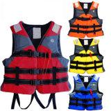 Морской спасательный жилет для взрослых детей