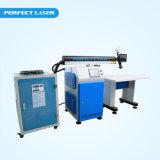 máquina de soldar a Laser de fibra (PE-FW350)