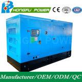 40kw 50kVA Cummins schalten Dieselgenerator mit schalldichtem mit der Wasserkühlung an