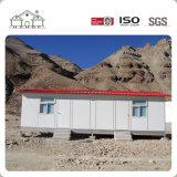 سريعة [بورتبل] منزل جديدة تصميم [فوشن] الصين مستودع, رخيص [إيس] [برفب] منزل