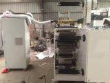 회전하는 2를 가진 기계를 인쇄하는 Flexo는 절단을 정지한다