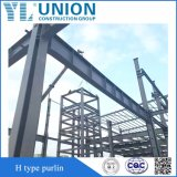 Prefab мастерская стальной рамки для зданий стальной структуры