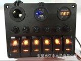 6 갱 LED 차 배 Carling 작풍 로커 스위치 위원회 2 USB 소켓 전원 플러그 전압계