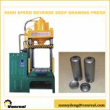 ステンレス鋼のハイドロフォーミングのための高速油圧出版物