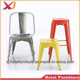 커피를 위한 철 Marais 의자 또는 연회 또는 결혼식 또는 대중음식점 또는 호텔 또는 옥외 또는 홀 사건 또는 정원