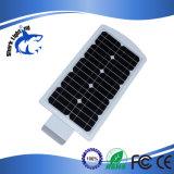 Garantie légère extérieure d'usine chaude de vente 3 ans de DEL de réverbère solaire