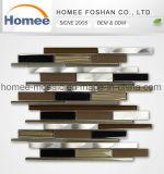 Плитка мозаики прокладки ванной комнаты стеклянная смешанная алюминиевая для кухни Backsplash