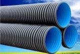 Tubo acanalado doble del PE de los tubos del drenaje de la pared 50m m del HDPE