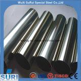Precio de fábrica de pared gruesa Efw REG 304L 304 316 316L ASTM Tubería de acero inoxidable AISI soldado / tubo de Ss