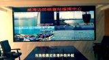Drone de Surveillance de l'environnement marin