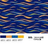 Tapis d'Axminster (AH606)