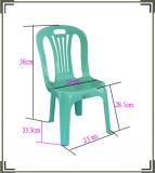Chaise en plastique(ST-010)