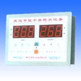 Efficiënt\Energiebesparend\Centrale regelaar voor waterverwarmingsapparatuur (met drukregeling)