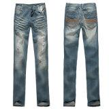 جينز الرجال (AP18872)