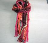 L'Écharpe de bonneterie (JY-S-5)