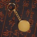 Het aangepaste Metaal Keychain van de Vorm met Embleem