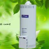Riscaldatore di acqua di immagazzinaggio di gas (RST (Y) D125-A)