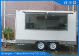 China Mobile продовольственная корзина колеса автомобиля цена