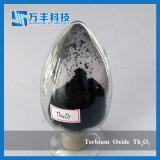 Onlineeinkaufen-seltene Massen-Geschäftterbium-Oxidbrown-Puder