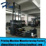 파키스탄을%s 기계를 인쇄하는 플레스틱 포장 필름 Flexo
