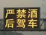 IP65 escogen el texto amarillo que hace publicidad del módulo de la pantalla de visualización