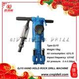 Machine de foret de prise de main (QJ15)