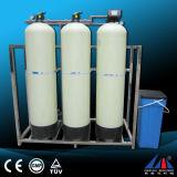 高品質の全家の逆浸透の給水系統