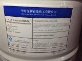 Glicol de propileno de la categoría alimenticia/propanediol
