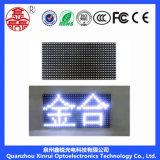 Sola visualización del texto de la pantalla del módulo del blanco P10 LED de la INMERSIÓN al aire libre