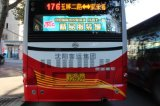 P7.62 Outdoor Rota de ônibus SMD LED da placa de exibição de informações