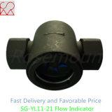 炭素鋼はインペラーが付いている視力の流れの表示器に通した