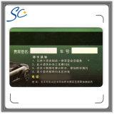 Magnetischer Streifen-Karte Belüftung-Cr08 mit Kartennummer und Barcode