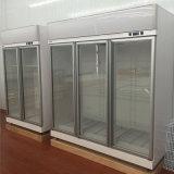 Puerta de cristal Supermercado Vitrina Refrigerador 1800L Pantalla vertical Refrigerador