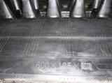 Trilha 800*125*80 do descarregador ou trilha de borracha