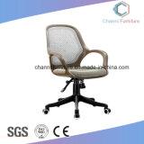 現代家具のスタッフの網のコンピュータの椅子