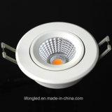 デザイン中国新しいLEDの軽く調節可能な穂軸LED Downlight
