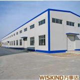 Armazém fabricado padrão da construção de aço de Ásia