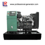 100kVA diesel Generator met Motor Perkins