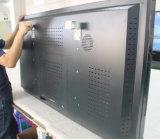 Streifen-videowand-Bildschirmanzeige 55 Zoll LCD-Videowall mit Controller (MW-553VCC)