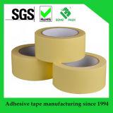 방수 자동 서류상 보호 테이프