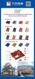 290*450 мм строительный материал глиняные крыши плитки на заводе поставщика Гуандун, Китай кровельных материалов