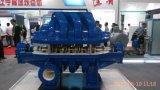 API610 Oh2 화학제품 펌프