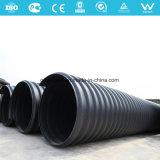 Tubo ondulato di spirale dell'HDPE di rinforzo striscia d'acciaio per drenaggio
