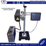 машина маркировки лазера знака логоса 50W для кодирвоания