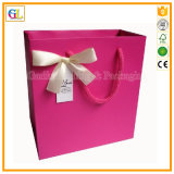 Бумажный упаковывая мешок, бумажная хозяйственная сумка, бумажный мешок