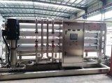 Automatische PlastikTafelwaßer-Produktionsanlage