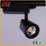最もよい価格専門トラックLightinngの製造業者はLEDトラックライトLED照明LED点ライトPAR30 LEDをつく提供する